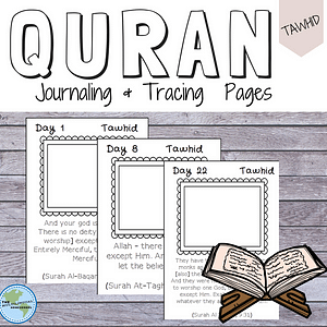 Islamic Printables Page