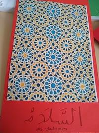 99 names of Allah Challenge