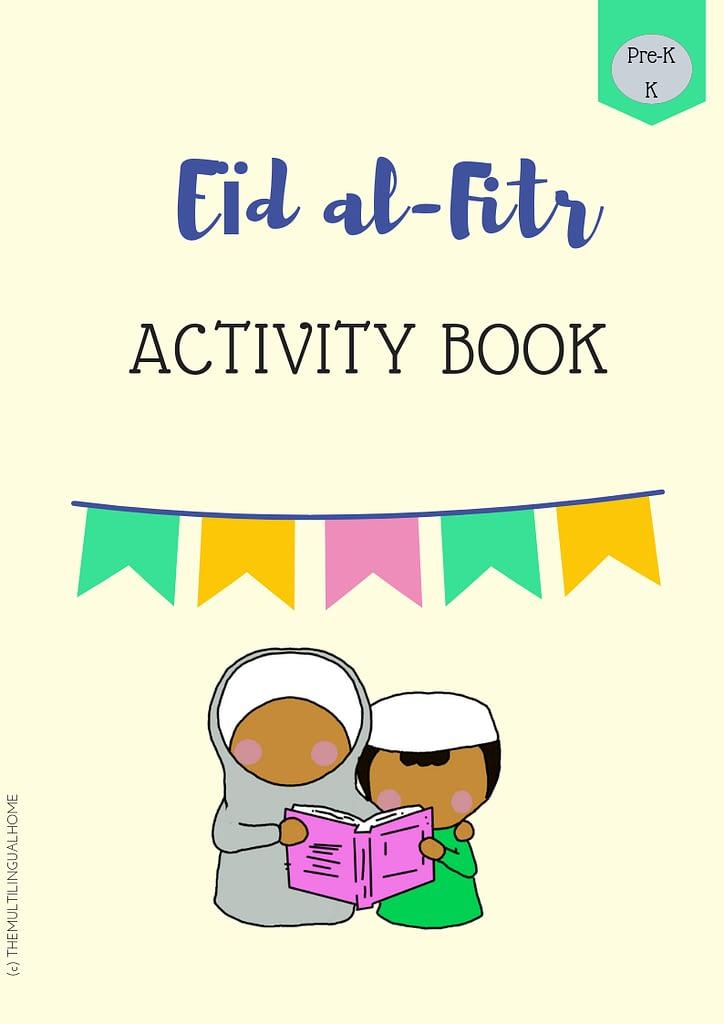 Eid Mubarak / Happy Eid ! islam