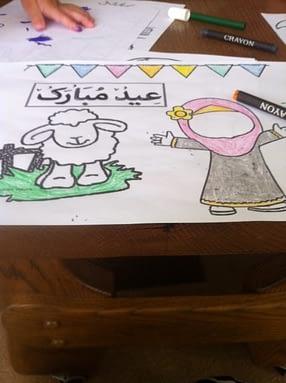 Eid Mubarak / Eid Al-Adha ! islam culture